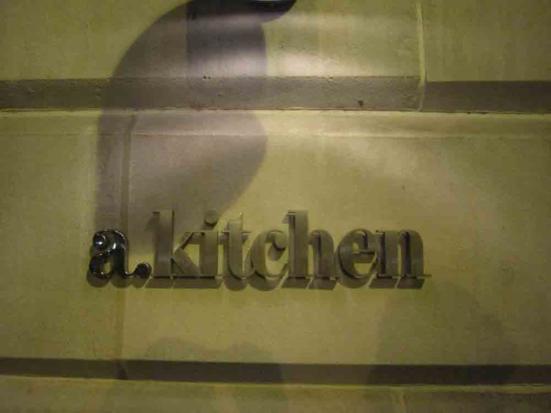 A-kitchen-for-web